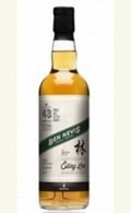 Ben Nevis Single Blend 1970 - bottled 2014 Cask #2 - Berrys' Own Selection Whisky