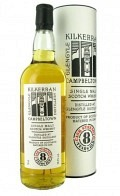 Kilkerran Campbeltown Single Malt Whisky WIP (Work in Progress) 5 Sherry Wood